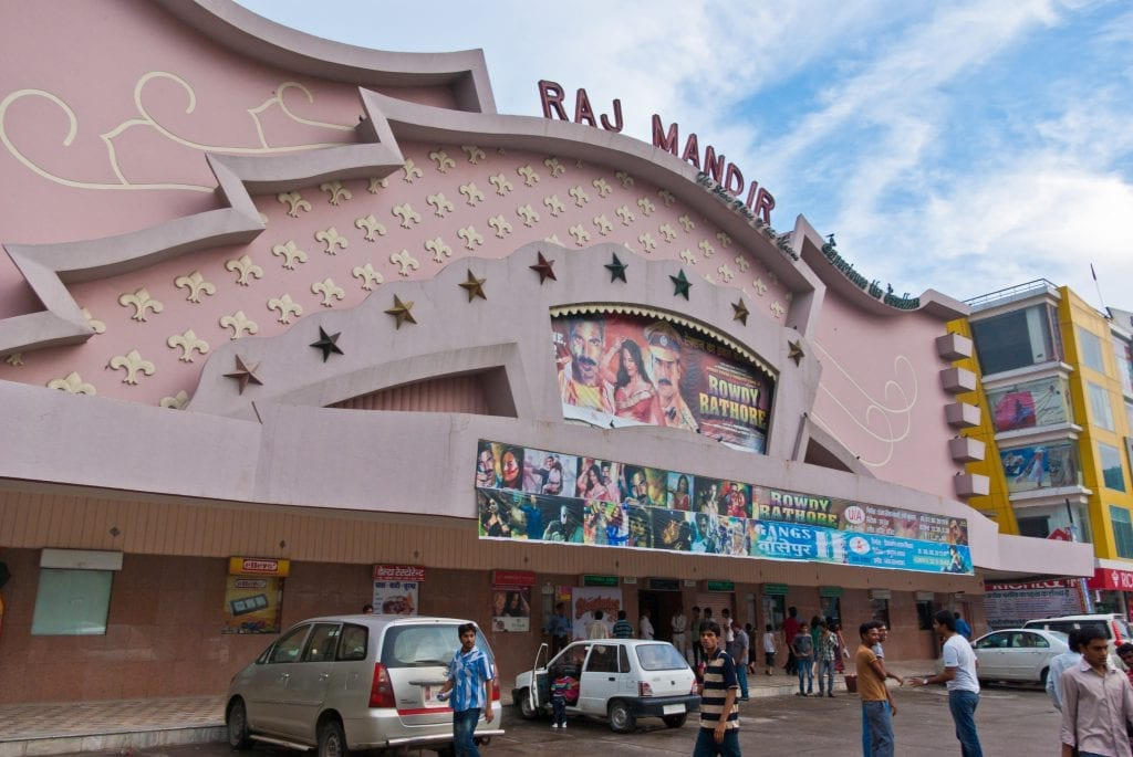Raj Mandir Cinema Hall