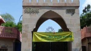Nahargarh Zoological Park Jaipur
