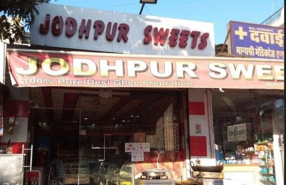 jodhpur sweet front
