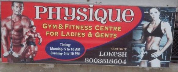 Physique gym