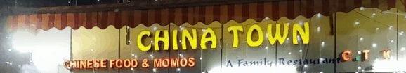 China Town jaipur